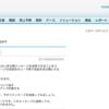 SFDC:Chatterメッセージのアクセス権限管理と削除の方法