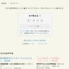 8月~10月のカクヨム開発・実装一覧について