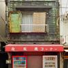 自販機コーナー 中央区日本橋本町