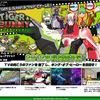 PSP TIGER&BUNNYオンエアジャック!新発売:スマホや携帯向けゲームも展開