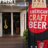 訪問記24 THE 2019 AMERICAN CRAFT BEER EXPERIENCE ~天王洲アイル TMMT