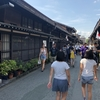 夏の思い出作り@新高山市(シンタカヤマシ)と道の駅行脚