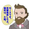 日能研5年後期1週目(算数・社会)【家庭学習の模索】