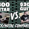 ドラムキット $700 vs $5000。音の違いが分かる?
