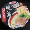 全国ラーメン店マップ 福岡編 ラーメン暖暮 辛ダレ豚骨ラーメン