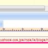 iCBM3 で Yahoo の RSS リダイレクタを回避する方法