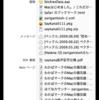 Spotlightが簡単に見つけられないファイルを発見する方法