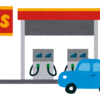 セルフのガソリンスタンドでいつも思うこと