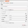 Ubuntuで筑波大学にVPN接続する