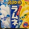 明治アイス:角10棒 ラムネ ヨーグルト風味&レモン/それいけ!アンパンマン 明治 キッズアイスバー もも味&りんご味