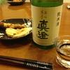 真澄 純米酒 奥伝寒造り(長野県  宮坂醸造)