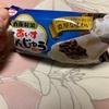 丸永製菓:安納芋もなか/京風どら焼きアイス/ラム薫那須牛乳ソフト/あいすまんじゅう(クリームチーズ・焼きりんご)/白くま練乳いちご