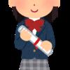 娘の小学校卒業式。新型コロナの影響の中なんとか開催されました(*^^*)
