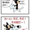 【織田シナモン信長・最終回】直前情報!本気出す!
