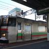 変わりゆく北海道の鉄路を記録する旅 3日目⑥ 「わがまちご当地入場券」を集める その2