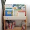 【プチ模様替え】絵本棚を寝室に移動したら、寝かしつけ前の絵本タイムが楽しくなった