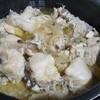 炊飯器を使用して手羽元で作る なんちゃってサムゲタン