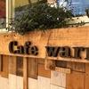 Cafe warm 魚夢