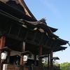 善光寺へ♪(長野の旅②)