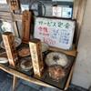 合鴨そば+ミニマーボー丼@文殊