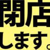 2021年2月23日(祝火)は、浦和のユングフラウ賞(SⅡ)