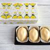 <生>レモンケーキ(レモンショップ by FRANÇAIS)