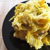 子供に大人気のかぼちゃレシピ。レンジで簡単!
