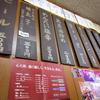 【今週のラーメン908】 長崎ちゃんぽん 丸福 (東京・向ケ丘遊園) 博多ラーメン
