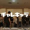10/12台風接近を受けてのコアイベントの実施判断について