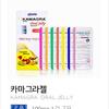 카마그라젤 100mg (kamagra Oral Jelly 100mg)