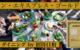 アメックスゴールド ゴールド・ダイニング by 招待日和で1名分のコース料理が無料に!使えるお店、予約方法や利用回数などご紹介