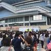 17.05.27 ゆず YUZU 20th Anniversary DOME TOUR 2017 ゆずイロハ supported by 日本生命/伊藤園@京セラドーム大阪
