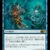 M:TG 雑記 [M10][ZEN] カードの寄贈受取