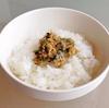 手作りした焼き味噌を、熱いご飯に乗っけて食べる。