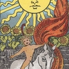 タロットカード意味【太陽】キーワード100選