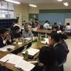 第1回学校運営協議会を開催しました。