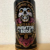 アメリカ BELCHING BEAVER DEFTONES PHANTOM BRIDE INDIA PALE ALE
