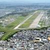今日のおしゃべり・沖縄について