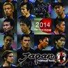 日本サッカー史に残る名言