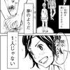 「さよなら私のクラマー」32話(新川直司)新女王の降臨