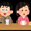 飲食店の営業時間短縮要請に応じた店舗は、1店舗あたり最大で150万円(6万円×25日)が支給されます。