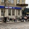 【バルト三国】4日目-2 リトアニア首都ヴィリニュスの台所ハレス市場& ランチは候補店「Alinė Leičiai」だったのに(泣