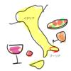 飲みやすさとほどよい渋みが共存した南イタリアの赤ワイン:ネプリカ