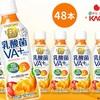 野菜生活100 乳酸菌VA+まろやかみかんミックスの最安値通販