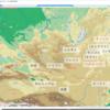白石典之著『モンゴル帝国誕生』を読む
