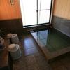 【大分市】みやざき郷温泉~住宅街の小規模温泉!心がほっこり癒しの湯