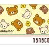 リラックマの限定ナナコカード+ランチバッグセット 予約受付開始!