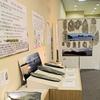 甦る霊場─極楽浄土への入口、松島雄島─東北学院大学博物館