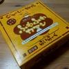 ふわふわカマン from Hyogo