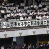 関東女子学生剣道大会結果